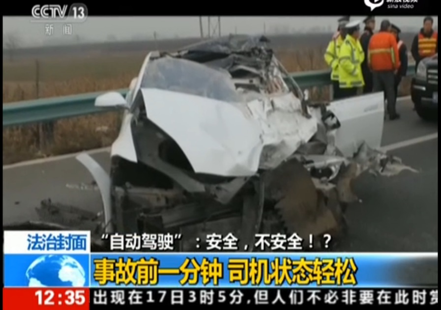 chinese-model-s-collision-aftermath-2
