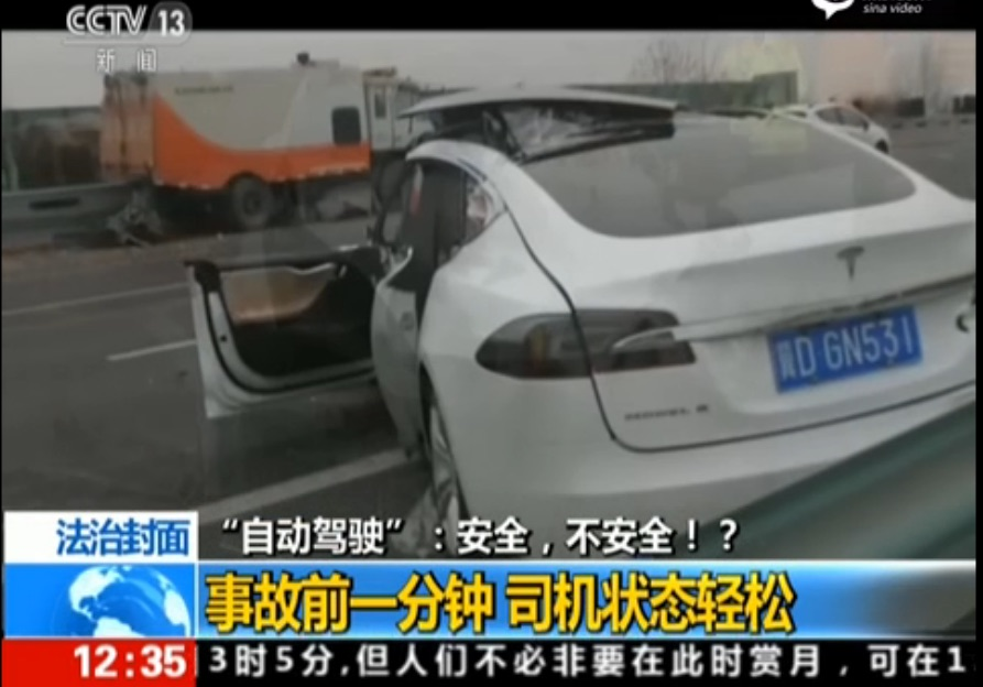chinese-model-s-collision-aftermath