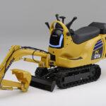 Komatsu and Honda jointly create electric micro-Excavator